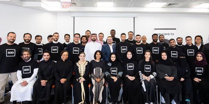Misk 500 Startups